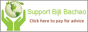Support Bijli Bachao